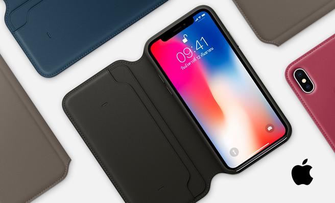 finest bazaar iphone 7 case